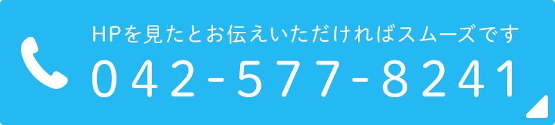 contact_bn01_sp.png